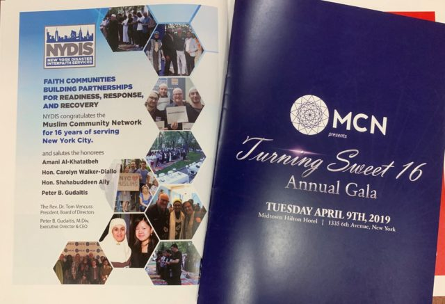 NYDIS' Full Page Gala Magazine Ad Highlighting MCN's work